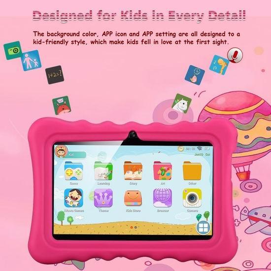 白菜价!手慢无!Ainol Q88 7英寸8GB儿童平板电脑2.4折 19.99-23.99加元清仓!2色可选!