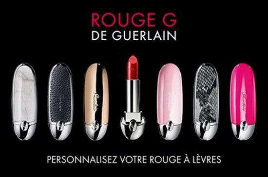 Guerlain 娇兰 Rouge G 可定制口红 36加元