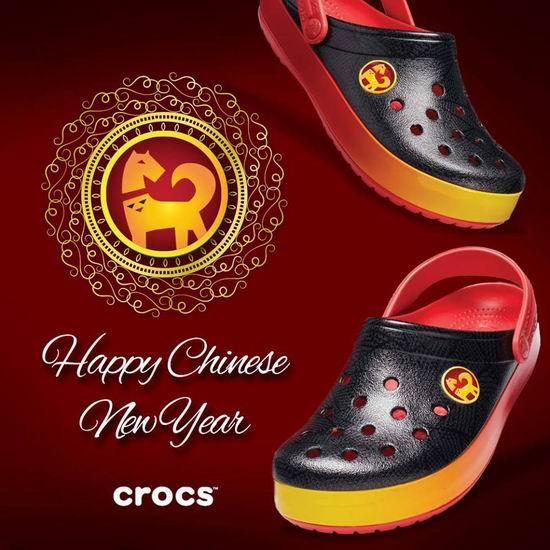 最后一天!Crocs 卡洛驰洞洞鞋 精选85款鞋靴,任购两双仅需40加元!收狗年限量版洞洞鞋!