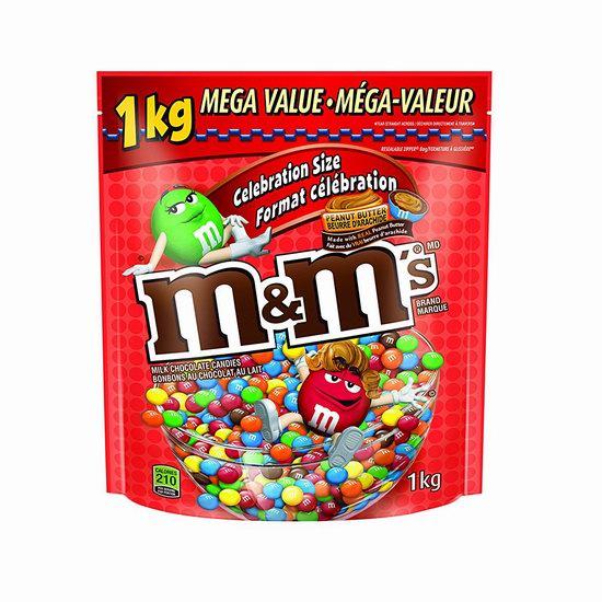 M&M's 花生酱巧克力豆(1公斤)超值装 9.97加元!2款可选!
