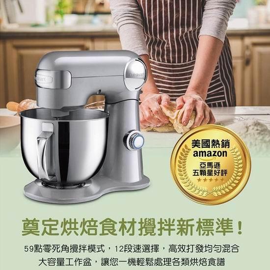 Cuisinart 美膳雅 SM-50BCC Precision Master 5.5夸脱 立式多功能搅拌机/厨师机4.5折 179.99加元包邮!2色可选!