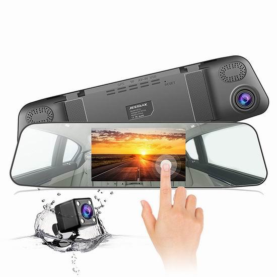 JEEMAK 1080P 全高清超广角 触控后视镜 行车记录仪+倒车后视摄像头 49.99加元包邮!