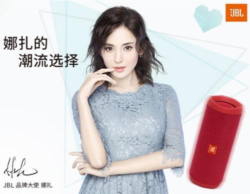 JBL Flip 4 无线便携 防水蓝牙音箱 109.99加元(4色),原价 139.99加元,包邮