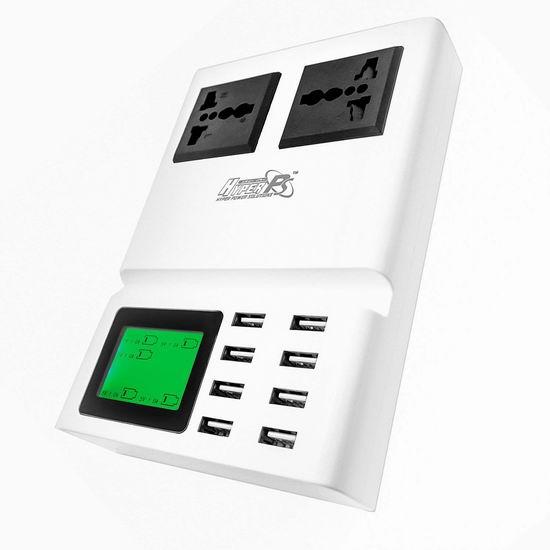 超级白菜!HyperPS 2 插座 + 8 USB智能充电 插线板1.7折 7.99加元清仓!
