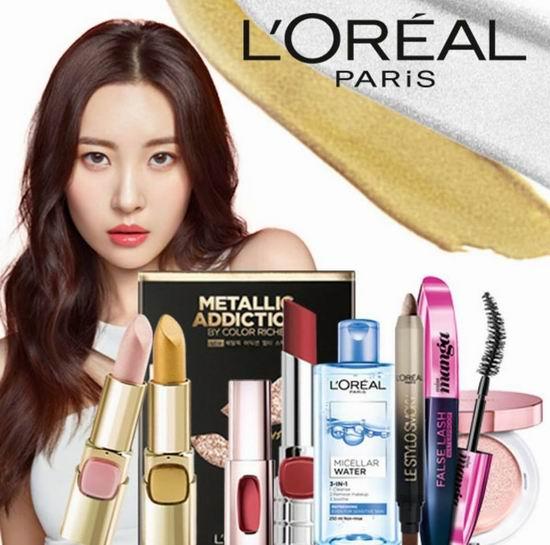 精选 LOréal Paris、Garnier、Maybelline 等品牌海量美妆护肤品特价销售!满30加元额外7折!