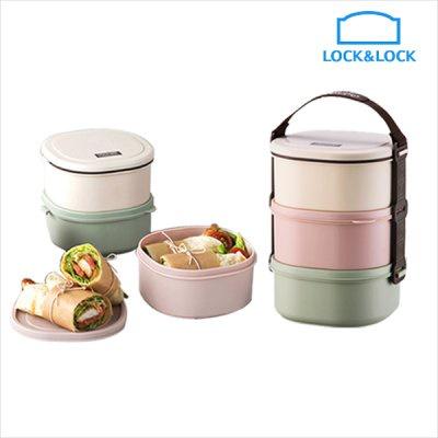 历史最低价!Lock & Lock 094579 Bento 三层午餐饭盒5折 7加元!