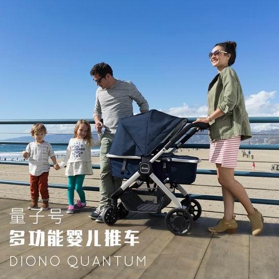 白菜价!Diono 谛欧诺 Quantum Smart 量子号 三合一 高景观智能婴儿推车5.2折 366.01加元包邮!