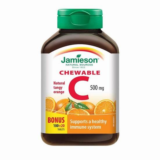 历史最低价!Jamieson 健美生 维生素C橘子味咀嚼片(120片) 3.99加元!
