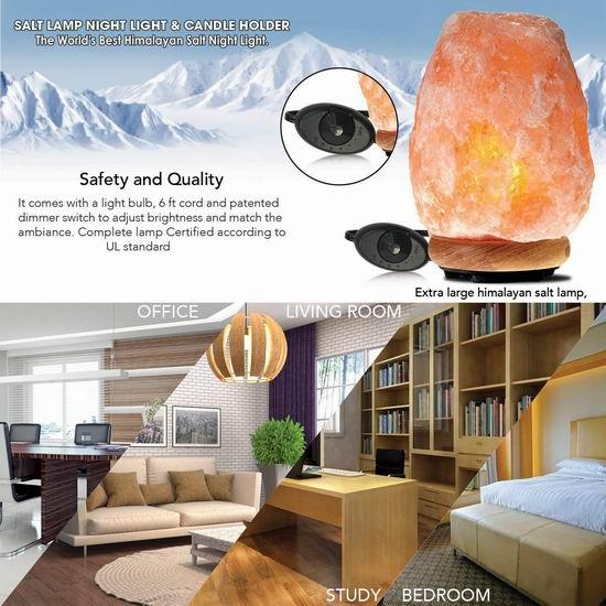 Himalayan Glow 1002 8-9英寸 天然喜马拉雅 负离子 水晶盐灯5.9折 24.96加元!