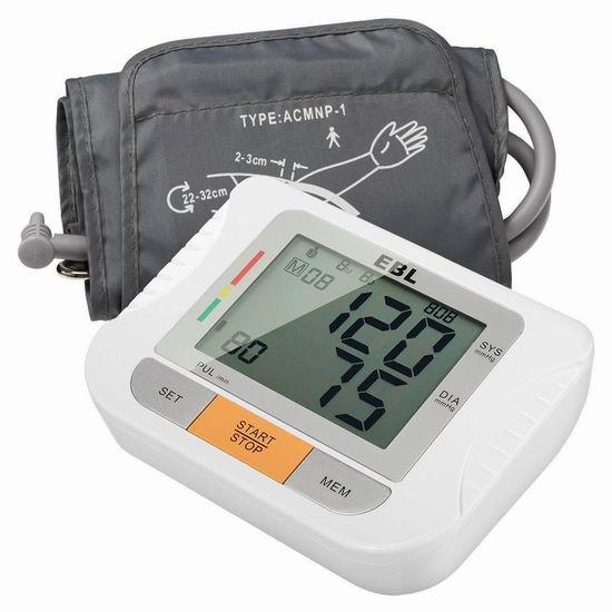 金盒头条:历史新低!EBL 上臂式电子血压计 29.49加元!