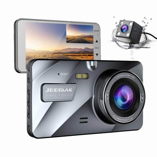 历史新低!JEEMAK 1080P高清170度超广角夜视 前后双摄像头 辅助倒车 行车记录仪 49.99加元包邮!