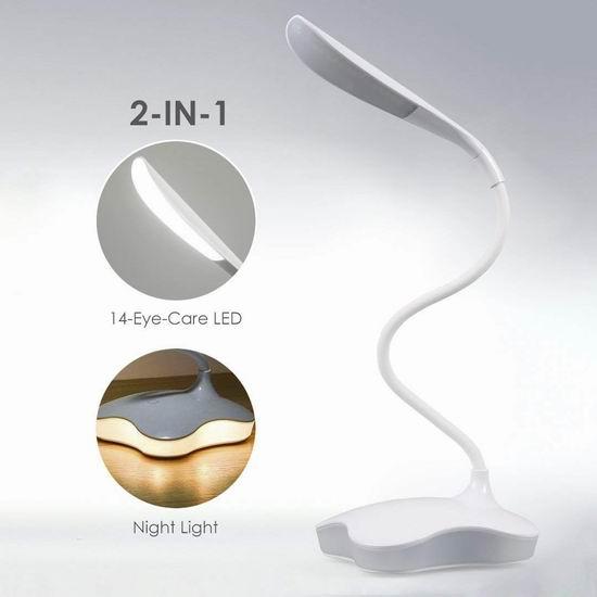 ALOVECO 二合一 可充电 节能护眼LED台灯/夜灯 13.58加元限量特卖!