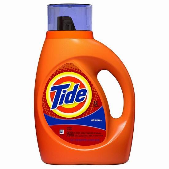 历史新低!Tide 汰渍 Original Scent 原味高效洗衣液(1.47升 32缸)5.08加元!