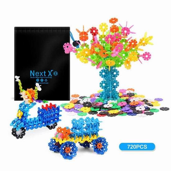 白菜价!NextX 儿童堆叠积木(720PCS)3.3折 6.99加元限量特卖!