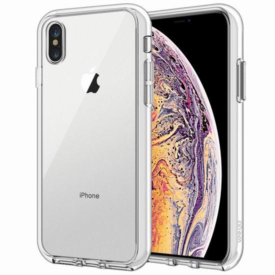 历史新低!JETech 6.5英寸 iPhone XS Max 减震超透明手机保护壳 7.99加元!