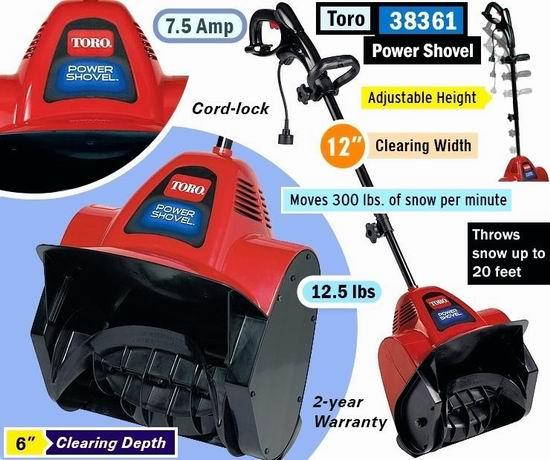Toro 38361 12英寸 7.5安培 电动铲雪机 138加元包邮!美国铲雪机第一品牌!会员专享!