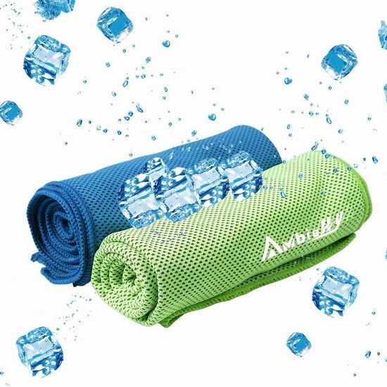 Ambielly 瑜伽/健身/游泳 降温速干毛巾2件套 9.99加元限量特卖!2色可选!