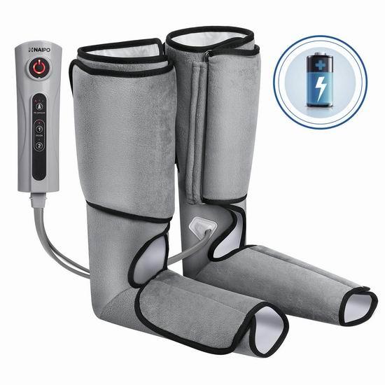 历史最低价!Naipo 无绳可充电 空气波 气压腿部/足部按摩器 69.99加元包邮!
