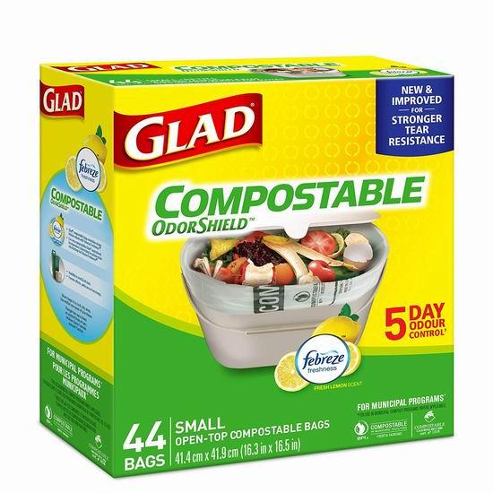 历史新低!Glad 100%可降解 柠檬味 除异味 10升厨房用垃圾袋(40只装) 6.38加元!