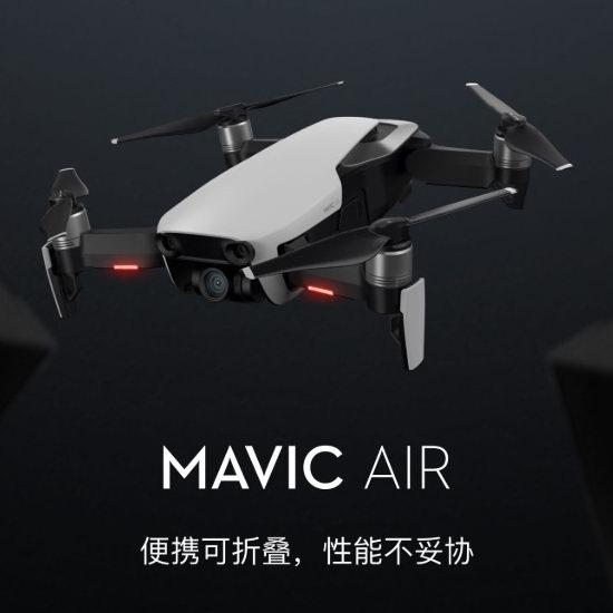 历史新低!DJI 大疆 Mavic 御 Air 无人机 839加元包邮!