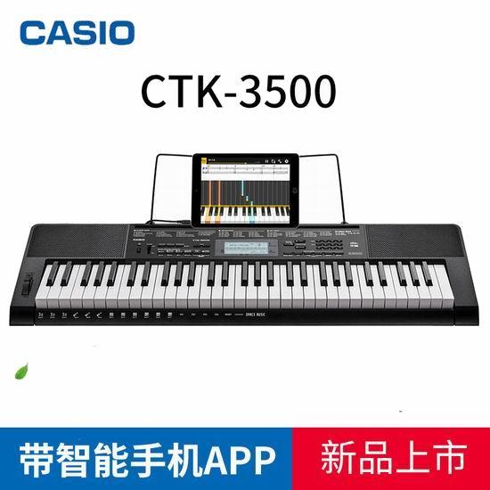 Casio 卡西欧 CTK-3500 仿钢琴力度 智能教学 61键电子琴 139.99加元包邮!