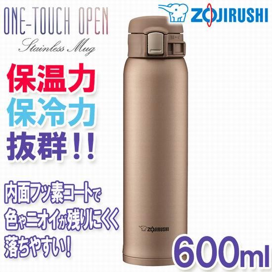 Zojirushi 象印 SM-SD60NM 20盎司(600毫升)哑光金 不锈钢保温杯 36.98加元包邮!