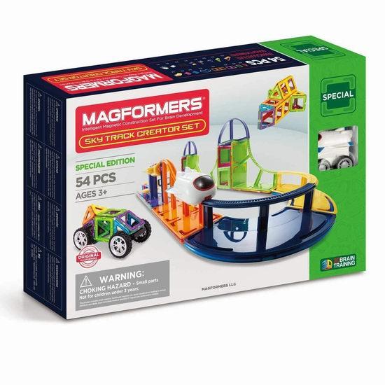 白菜价!Magformers Sky Track 云霄飞车 百变提拉 磁力积木(54pcs)2.3折 38.38加元包邮!