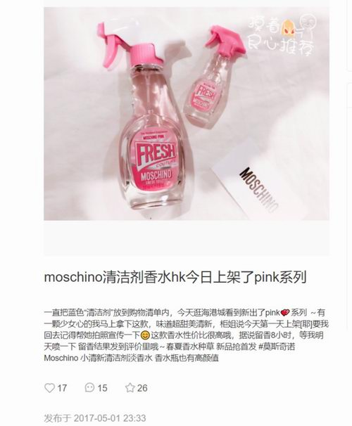 Moschino Ladies Miniature女士香水Q版 5件套 24.5加元,原价 49加元