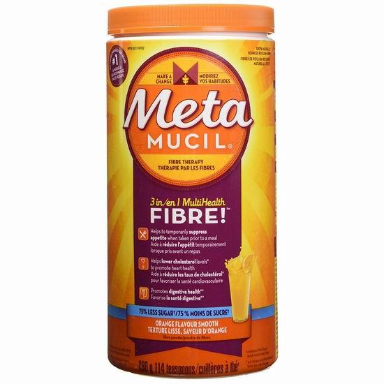 MetaMucil 香橙味 纯天然吸油膳食纤维(114次量) 16.67加元包邮!