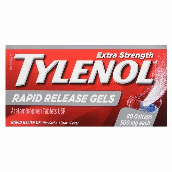 历史新低!Tylenol 泰诺 Rapid Release 加强版 退烧止痛 快速缓释片(500mg x 80粒)6折 8.13加元!