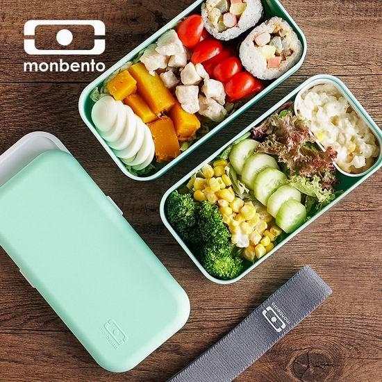 历史新低!Monbento Original Bento 高颜值日式便当盒7.5折 33.75加元!多色可选!
