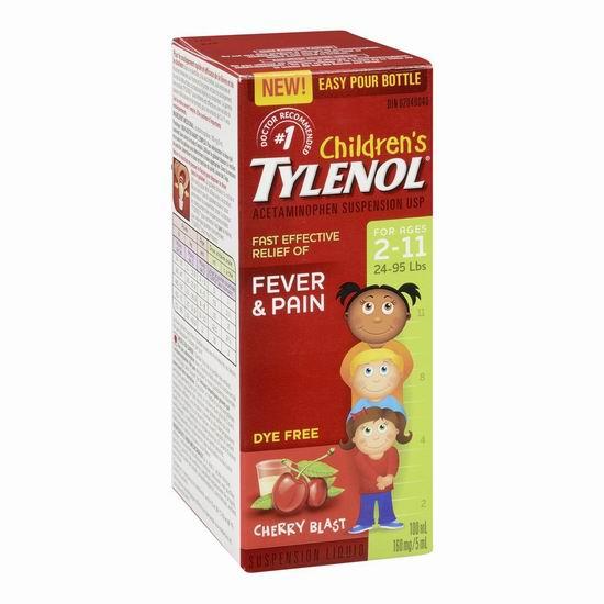 Tylenol 泰诺 樱桃口味 儿童感冒退烧止痛糖浆100ml装 6.99加元!
