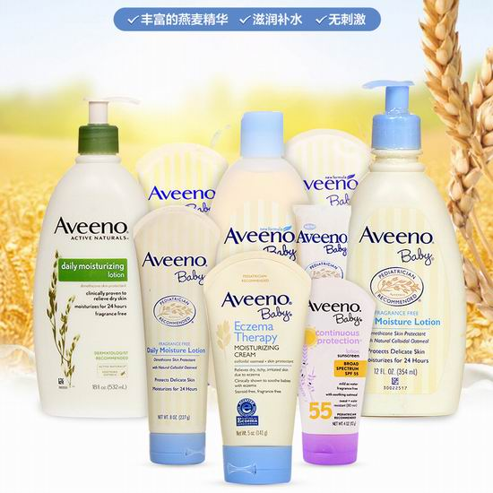精选多款 Aveeno 全天然植物萃取精华润肤产品5.3折起!