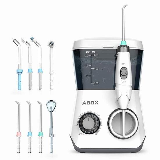 ABOX 600ml FDA认证 电动冲牙器/水牙线 44.99加元包邮!