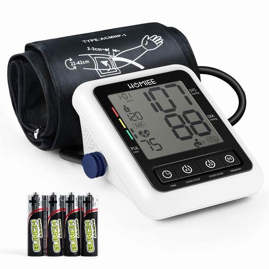 历史新低!HOMIEE 上臂式电子血压计 27.99加元包邮!免税!
