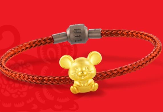 周生生黄金珠宝首饰买2件享受 9折,入转运珠及12生肖串珠手链 !