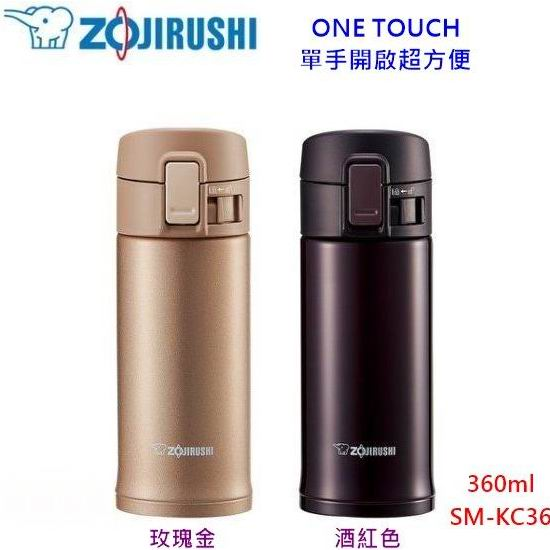 Zojirushi 象印 SM-KC36 360毫升 不锈钢保温杯 35.97-36.2加元包邮!2色可选!