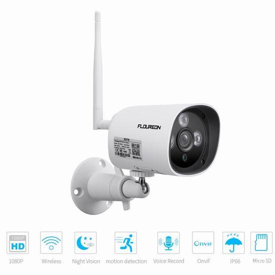 白菜补货!FLOUREON 1080P全高清 室外无线Wi-Fi安全监控摄像头3折 29.7加元清仓并包邮!免税!