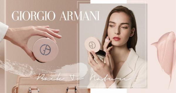Giorgio Armani 阿玛尼最全汇总: 粉底液、气垫 、护肤品 8.5折+满150加元再送5件套礼包+3小样!