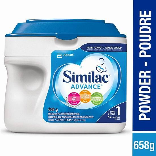 Similac 雅培 advance step 1段/2段 非转基因 婴儿奶粉 27.54加元!2款可选!