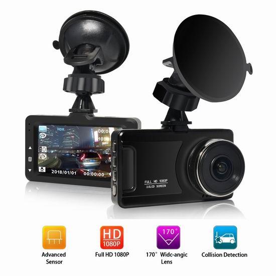 历史新低!TIMPROVE 1080P高清170度广角夜视行车记录仪 39.99加元包邮!