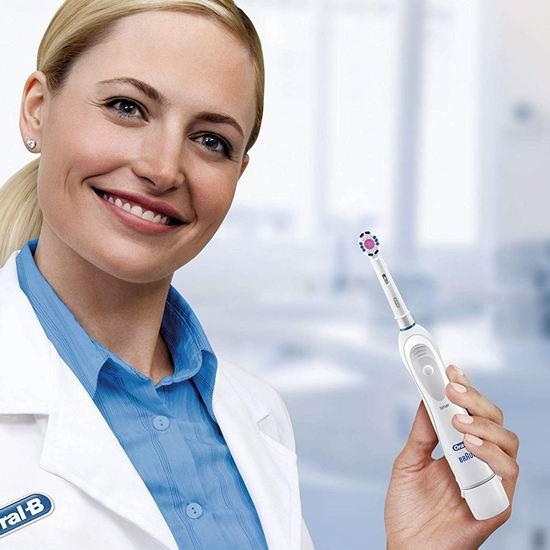 德国博朗 Oral-b 3D美白 时控电动牙刷 8.56加元清仓!