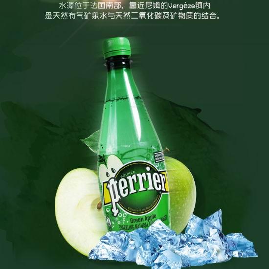 历史新低!法国 Perrier 苹果味 天然含气矿泉水/巴黎水(500mlx24瓶)6.4折 15.99加元!Costco同款22.99+3加元!