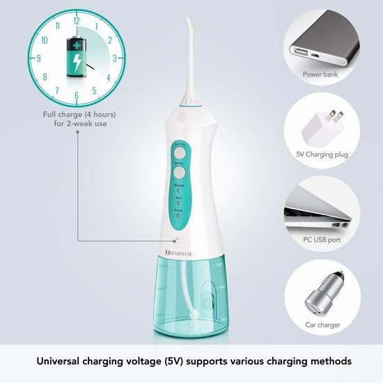 MARNUR 充电式强力脉冲口腔冲牙器/水牙线 35.99加元包邮!免税!