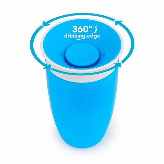 历史新低!Munchkin 满趣健 Miracle 10盎司 自动防漏 360度 婴幼儿鸭嘴杯 5.41加元!颜色随机!