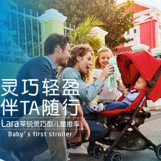 历史最低价!新品 Maxi-Cosi Lara 超轻便婴儿推车6.6折 199.99加元包邮!