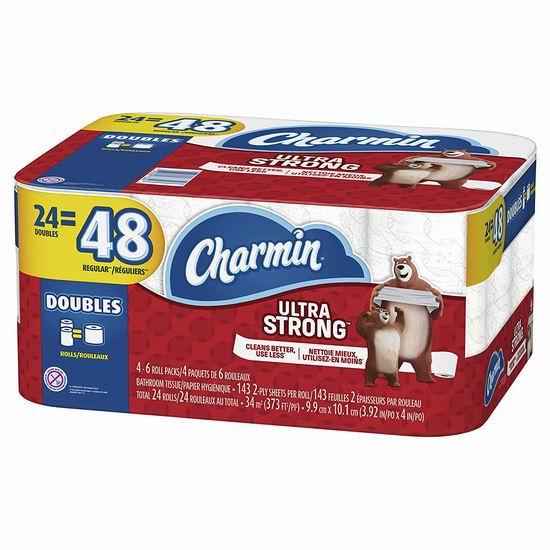 Charmin 双层超强卫生纸24卷 15.18加元!相当于48卷!