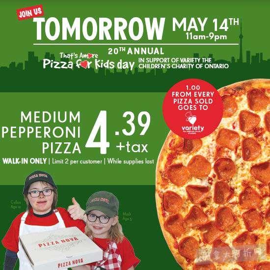 Pizza Nova 订购中号披萨仅需4.39加元!仅限5月14日!