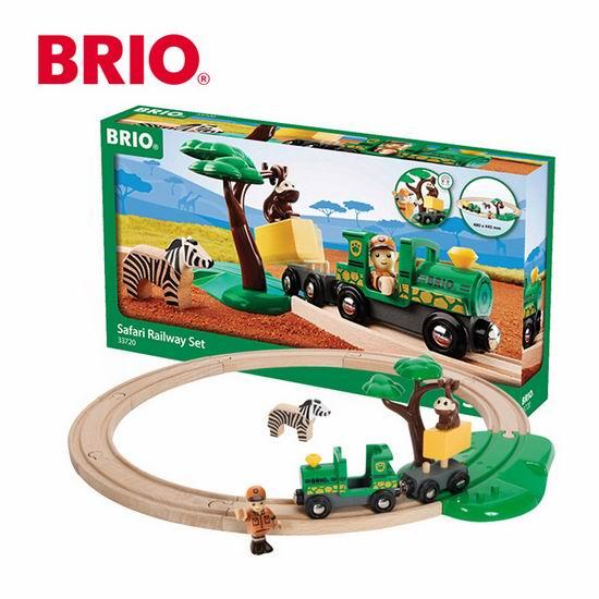 历史新低!BRIO Safari 野外探险积木组合3.8折 18.74加元清仓!
