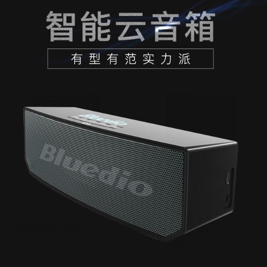 独家:历史新低!Bluedio 蓝弦 BS-6 蓝牙5.0智能云音箱 26.99-28.79加元包邮!免税!2款可选!